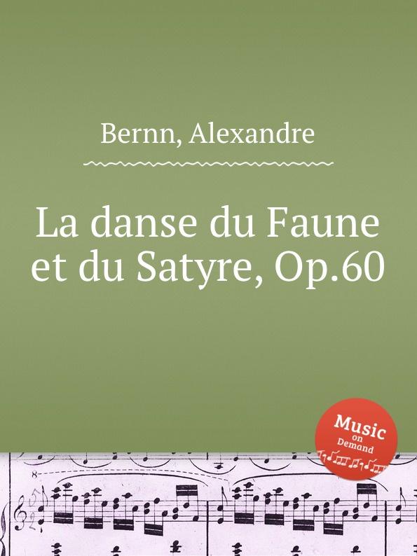 A. Bernn La danse du Faune et du Satyre, Op.60 j andersen ballade et danse des sylphes op 5
