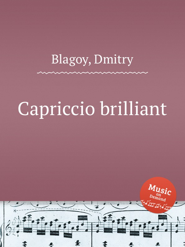 D. Blagoy Capriccio brilliant d blagoy contrasts