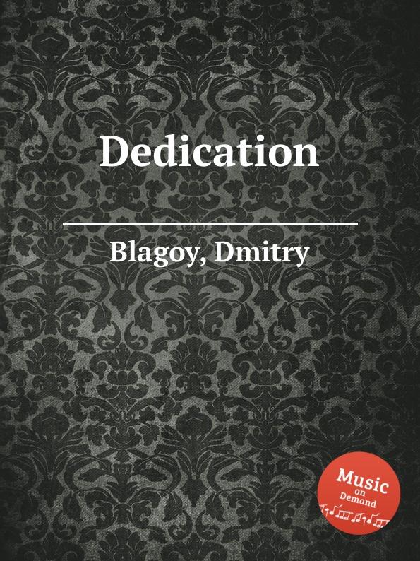 D. Blagoy Dedication d blagoy contrasts
