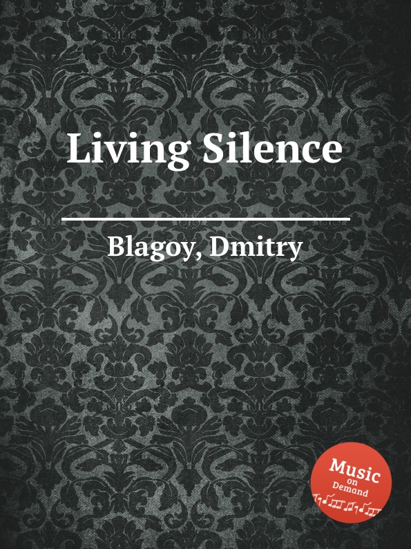 D. Blagoy Living Silence d blagoy contrasts