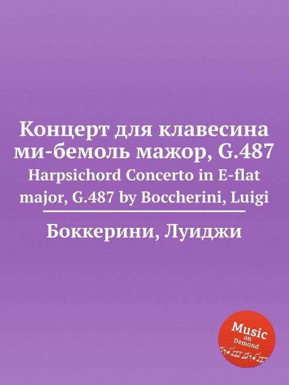 Л. Бочерини Концерт для клавесина ми-бемоль мажор, G.487. Harpsichord Concerto in E-flat major, G.487