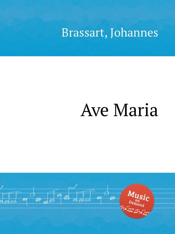 J. Brassart Ave Maria дмитрий осадчий dima superтемп ave maria