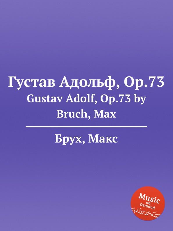 М. Брук Густав Адольф, Op.73. Gustav Adolf, Op.73