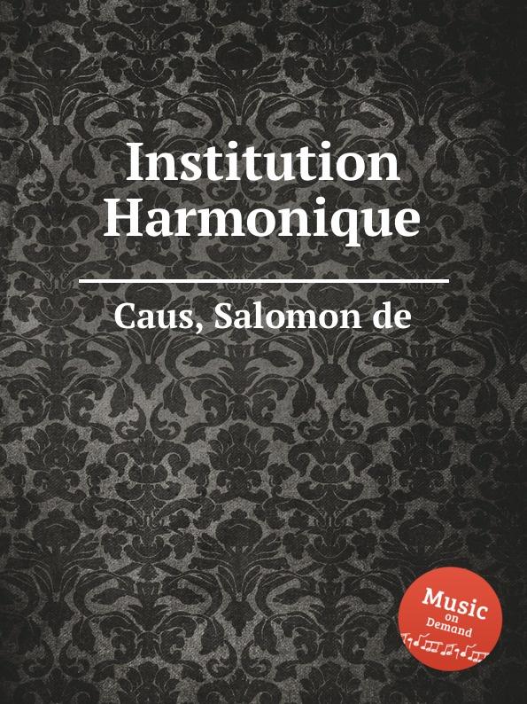 S. de Caus Institution Harmonique набор бадминтон 2 ракетки 1 волан 57891
