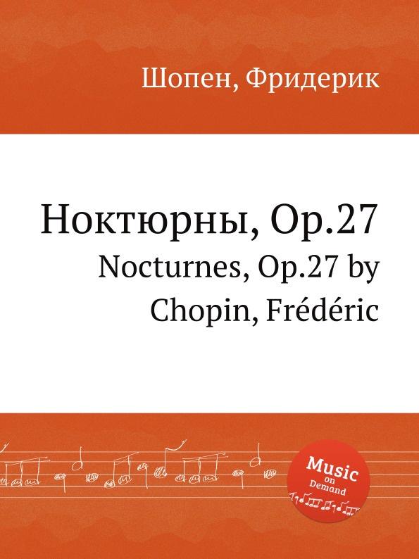 Ф. Шопен Ноктюрны, Op.27. Nocturnes, Op.27 ф шопен ноктюрны op 15 nocturnes op 15