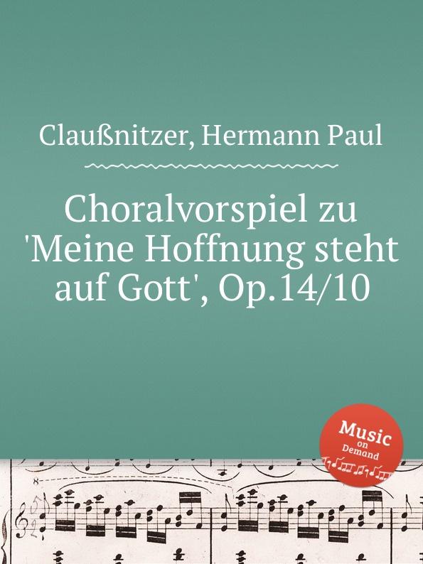 H. P. Claußnitzer Choralvorspiel zu .Meine Hoffnung steht auf Gott., Op.14/10 angelika linne mein spiritueller weg meine heimkehr zu gott