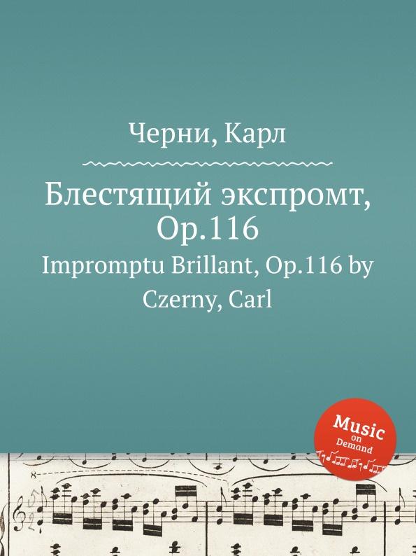 К. Черни Блестящий экспромт, Op.116. Impromptu Brillant, Op.116 b verhallen gavotte impromptu op 19