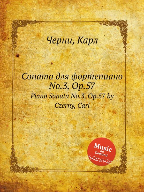 К. Черни Соната для фортепиано No.3, Op.57. Piano Sonata No.3, Op.57 к черни 3 фантазии на оперу доницетти паризина 3 fantasies on donzietti s opera parisina op 327