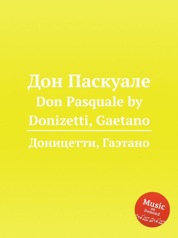 Д. Доницетти Дон Паскуале. Don Pasquale цена