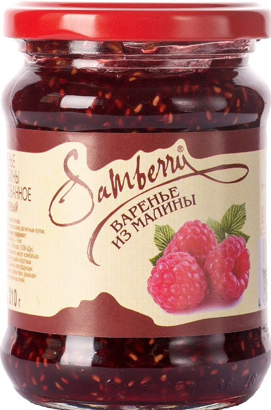 Варенье Samberry 250 мл. ст.б. Стеклянная банка