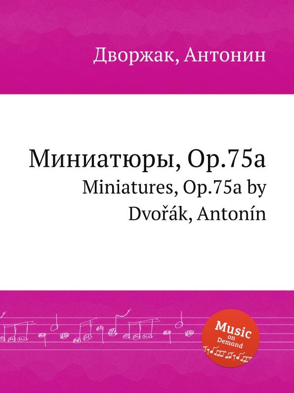 цена А. Дворжак Миниатюры, Op.75a. Miniatures, Op.75a