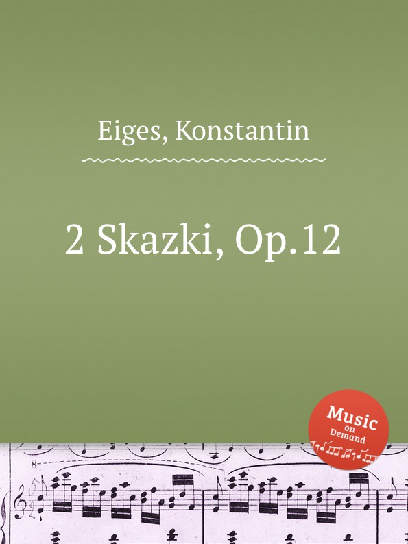 2 Сказки, Op.12