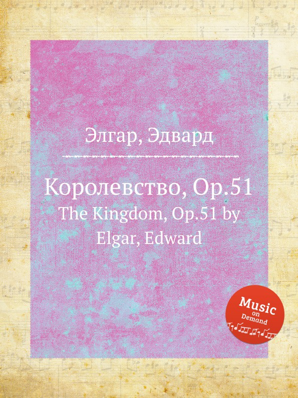 Е. Елгар Королевство, Op.51. The Kingdom, Op.51 unlocking the invisible voice
