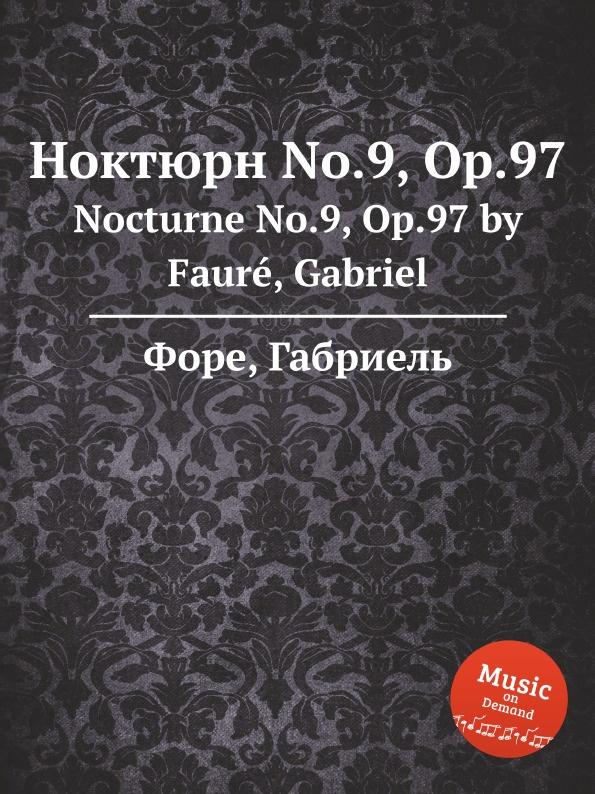 Г. Форе Ноктюрн No.9, Op.97. Nocturne No.9, Op.97 г форе ноктюрн no 12 op 107 nocturne no 12 op 107