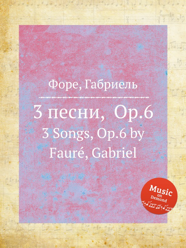 Г. Форе 3 песни, Op.6. 3 Songs, Op.6 г форе 3 песни op 85 3 songs op 85
