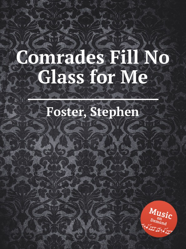 S. Foster Comrades Fill No Glass for Me цена и фото