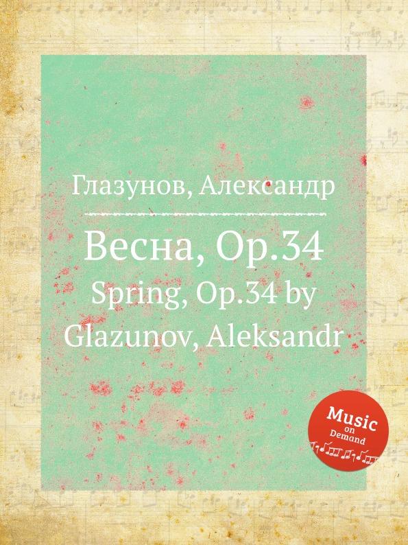 Весна, Op.34. Spring, Op.34 by Glazunov, Aleksandr