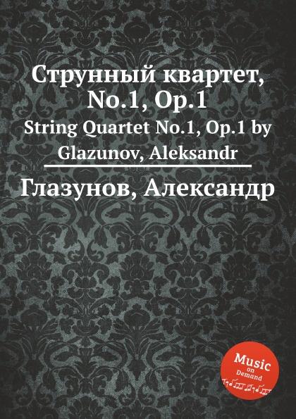 Струнный квартет, No.1, Op.1. String Quartet No.1, Op.1 by Glazunov, Aleksandr