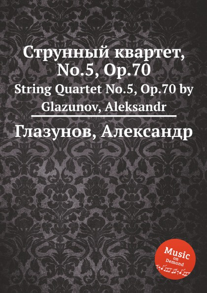 Струнный квартет, No.5, Op.70. String Quartet No.5, Op.70 by Glazunov, Aleksandr