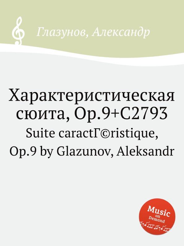 Характеристическая сюита, Op.9