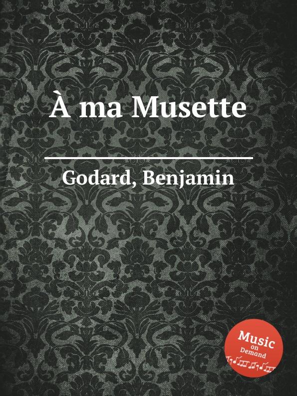 À ma Musette (7419)