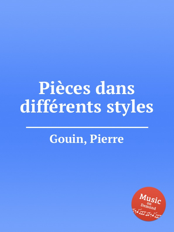 P. Gouin Pieces dans differents styles цена