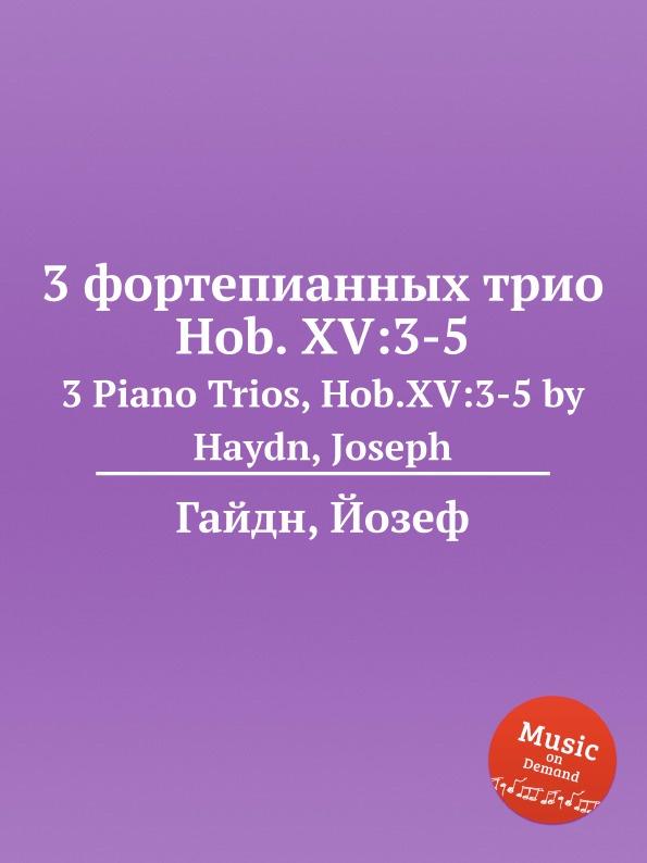 Дж. Хайдн 3 фортепианных трио, Hob. XV:3-5 dp24 pa14 5 gear hob cutter