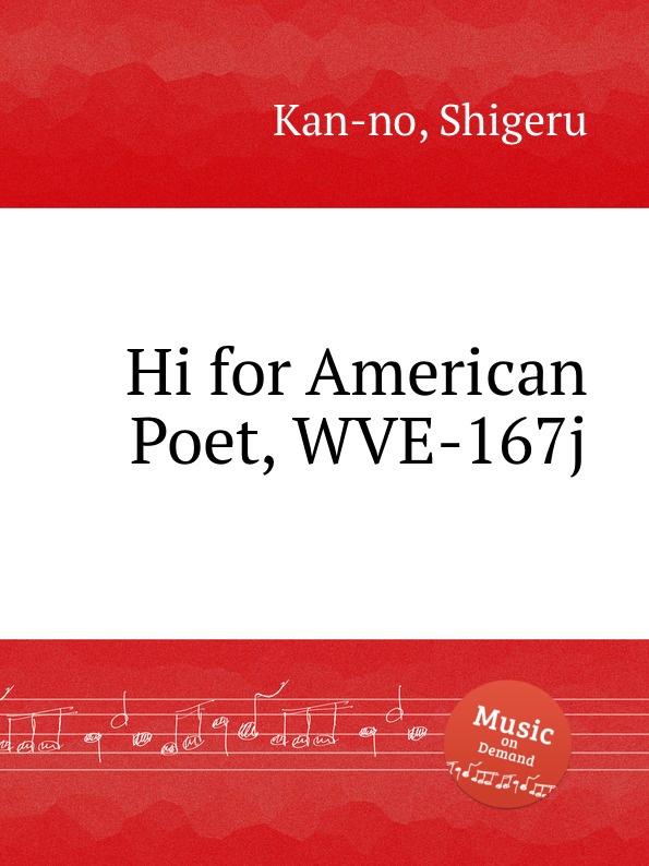 S. Kan-no Hi for American Poet, WVE-167j s kan no techno opera no 2 wve 240