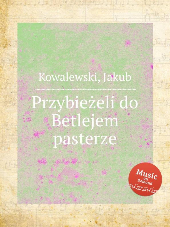 J. Kowalewski Przybiezeli do Betlejem pasterze цена в Москве и Питере