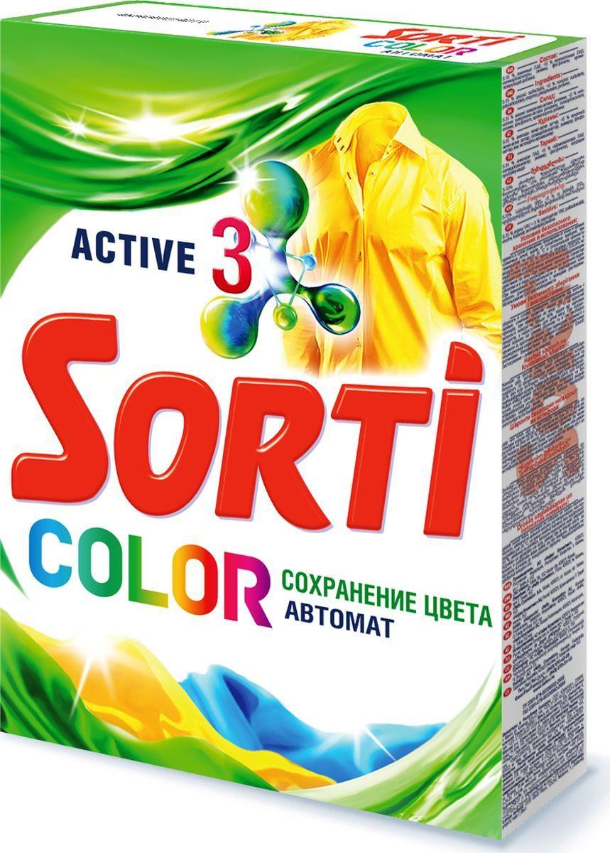 Стиральный порошок Sorti Color, автомат, 8511-3, 350 г бытовая химия волшебный эффект стиральный порошок автомат колор 350 г page 2