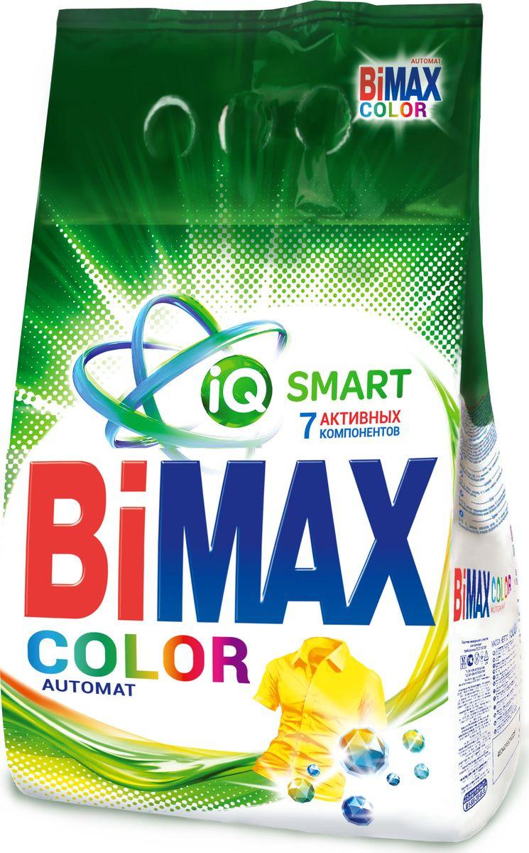 Стиральный порошок BiMAX Color, 980-1, автомат, 4,5 кг стиральный порошок bimax color 1 5 кг