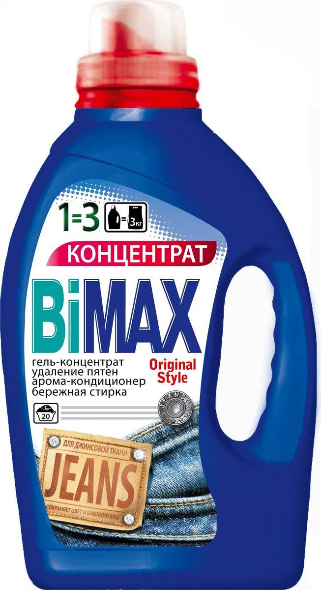 Гель для стирки BiMAX Jeans, 653-3, 1,5 л