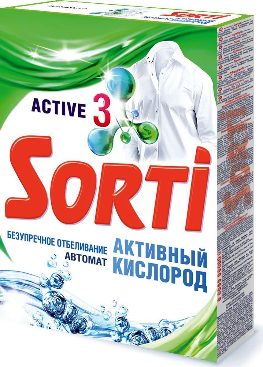 Стиральный порошок Sorti Активный кислород, 8523-3, 350 г стиральный порошок sorti автомат активный кислород 6 кг