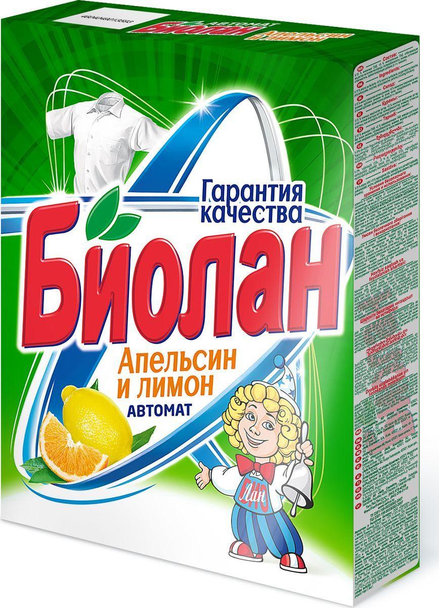 Стиральный порошок Биолан Апельсин и лимон, 736-4, автомат, 350 г бытовая химия волшебный эффект стиральный порошок автомат колор 350 г page 2