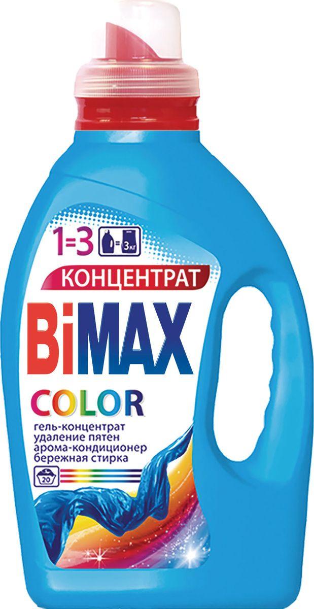 Гель для стирки BiMAX Color, 645-3, 1,5 л