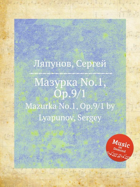 С. Ляпунов Мазурка No.1, Op.9/1. Mazurka No.1, Op.9/1 by Lyapunov, Sergey