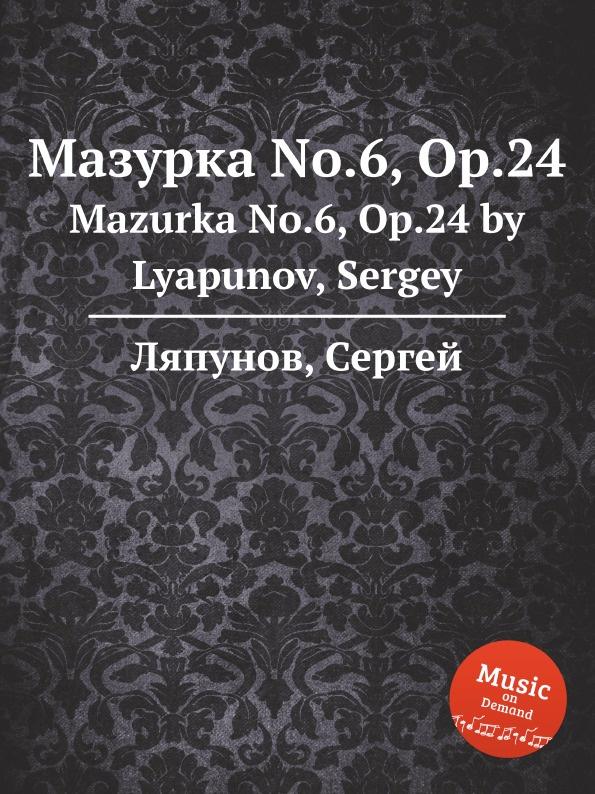 С. Ляпунов Мазурка No.6, Op.24. Mazurka No.6, Op.24 by Lyapunov, Sergey с ляпунов вальс экспромт no 1 op 23 valse impromptu no 1 op 23 by lyapunov sergey
