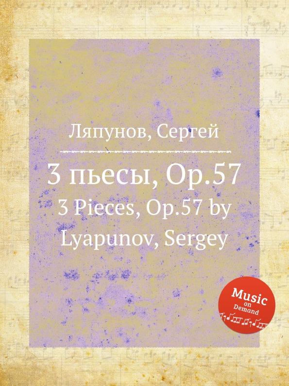 С. Ляпунов 3 пьесы, Op.57. 3 Pieces, Op.57 by Lyapunov, Sergey с ляпунов вальс экспромт no 3 op 70 valse impromptu no 3 op 70 by lyapunov sergey