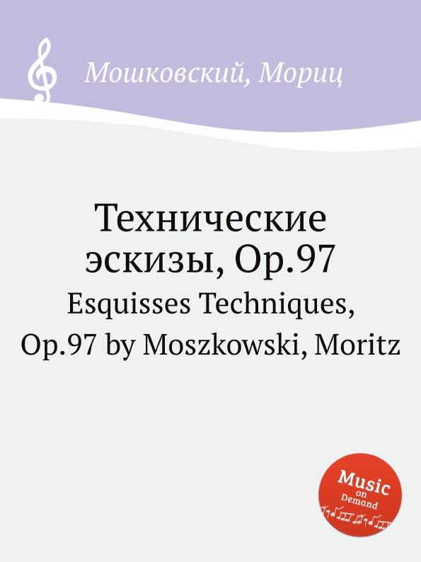 М. Московский Технические эскизы, Op.97. Esquisses Techniques, Op.97 by Moszkowski, Moritz