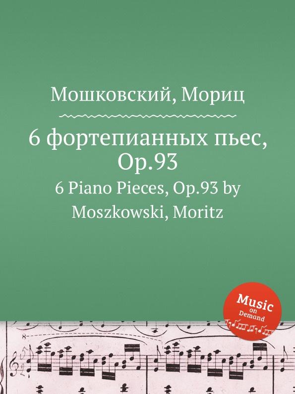 М. Московский 6 фортепианных пьес, Op.93. 6 Piano Pieces, Op.93 by Moszkowski, Moritz r kahn 6 piano pieces op 11