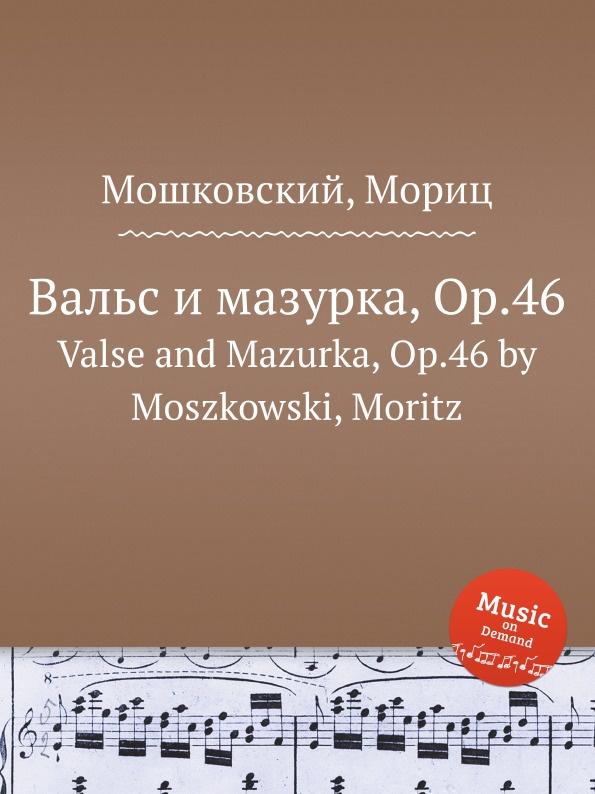 М. Московский Вальс и мазурка, Op.46. Valse and Mazurka, Op.46 by Moszkowski, Moritz цена и фото