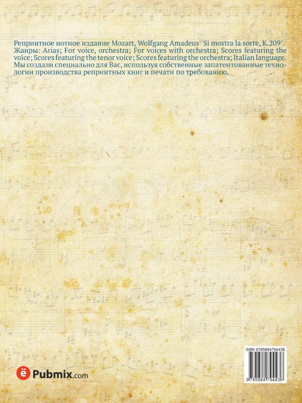 """Книга """"Если бы дано было судьбой"""", K.209. Si mostra la sorte, K.209 by Mozart, Wolfgang Amadeus. В. А. Моцарт"""