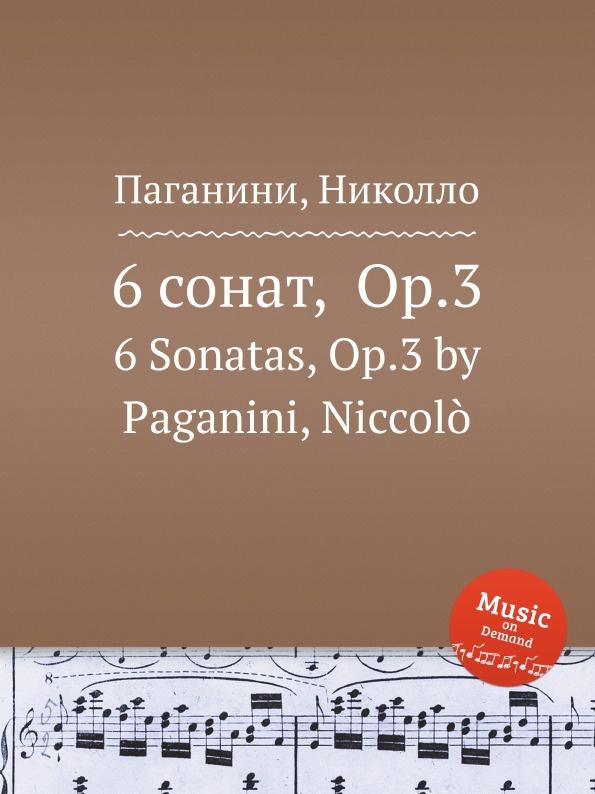 Н. Паганини 6 сонат, Op.3. 6 Sonatas, Op.3 by Paganini, Niccolo н паганини концертный терцет terzetto concertante by paganini niccolo
