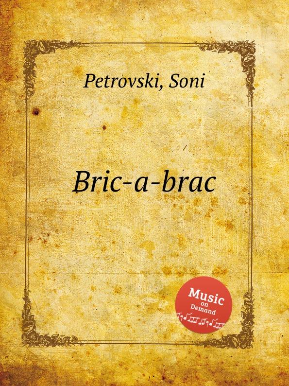 S. Petrovski Bric-a-brac александр дюма bric à brac