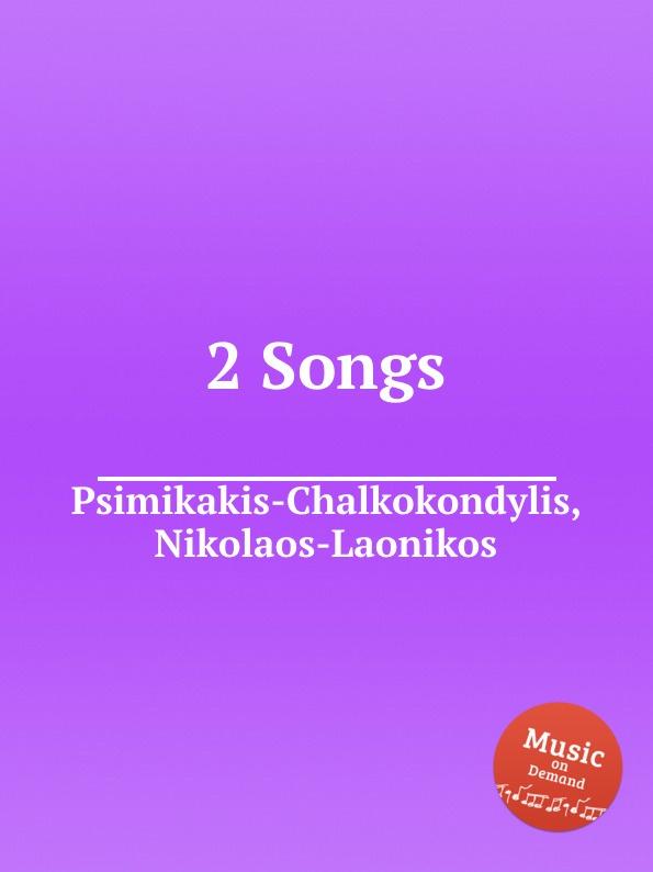 N. Psimikakis-Chalkokondylis 2 Songs n psimikakis chalkokondylis atlantis in a nutshell