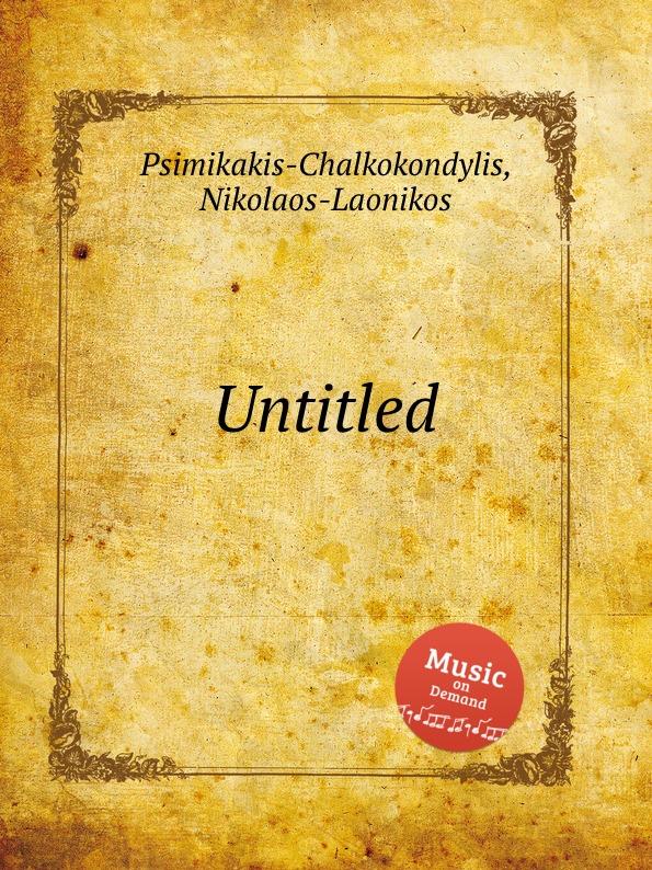 N. Psimikakis-Chalkokondylis Untitled n psimikakis chalkokondylis atlantis in a nutshell