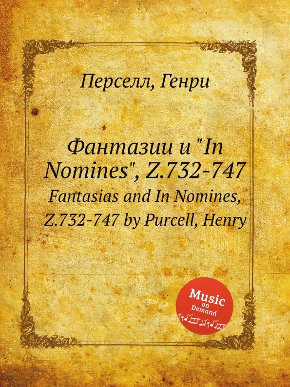 Henry Purcell Фантазии и