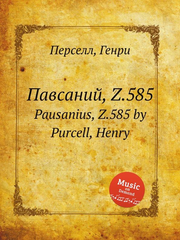 Henry Purcell Павсаний, Z.585. Pausanius, Z.585 by Purcell, Henry henry purcell dido and aeneas