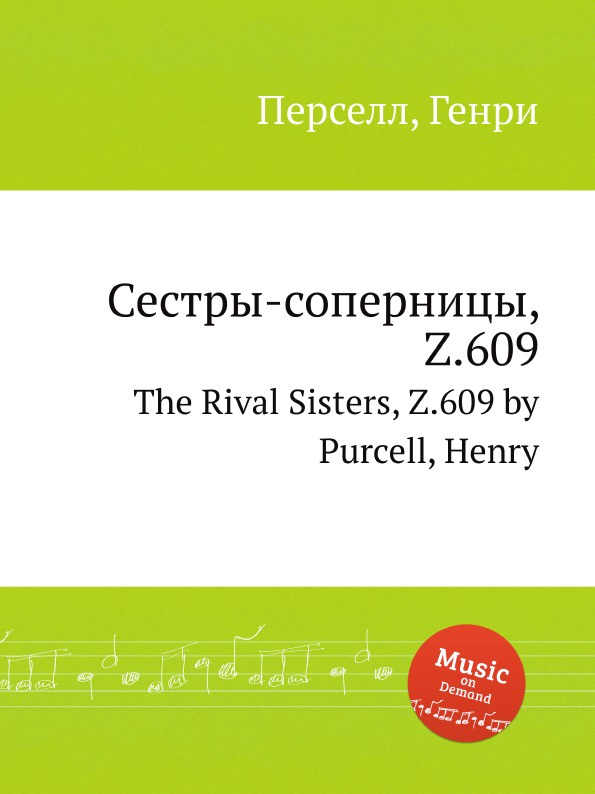 Henry Purcell Сестры-соперницы, Z.609. The Rival Sisters, Z.609 by Purcell, Henry henry purcell dido and aeneas