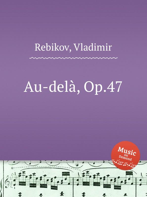 V. Rebikov Au-dela, Op.47 цена и фото